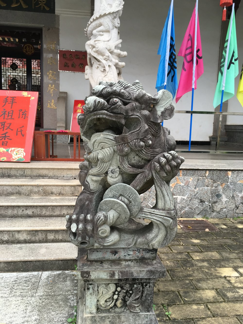 One of the lions outside the entrance to ancestral hall proper.