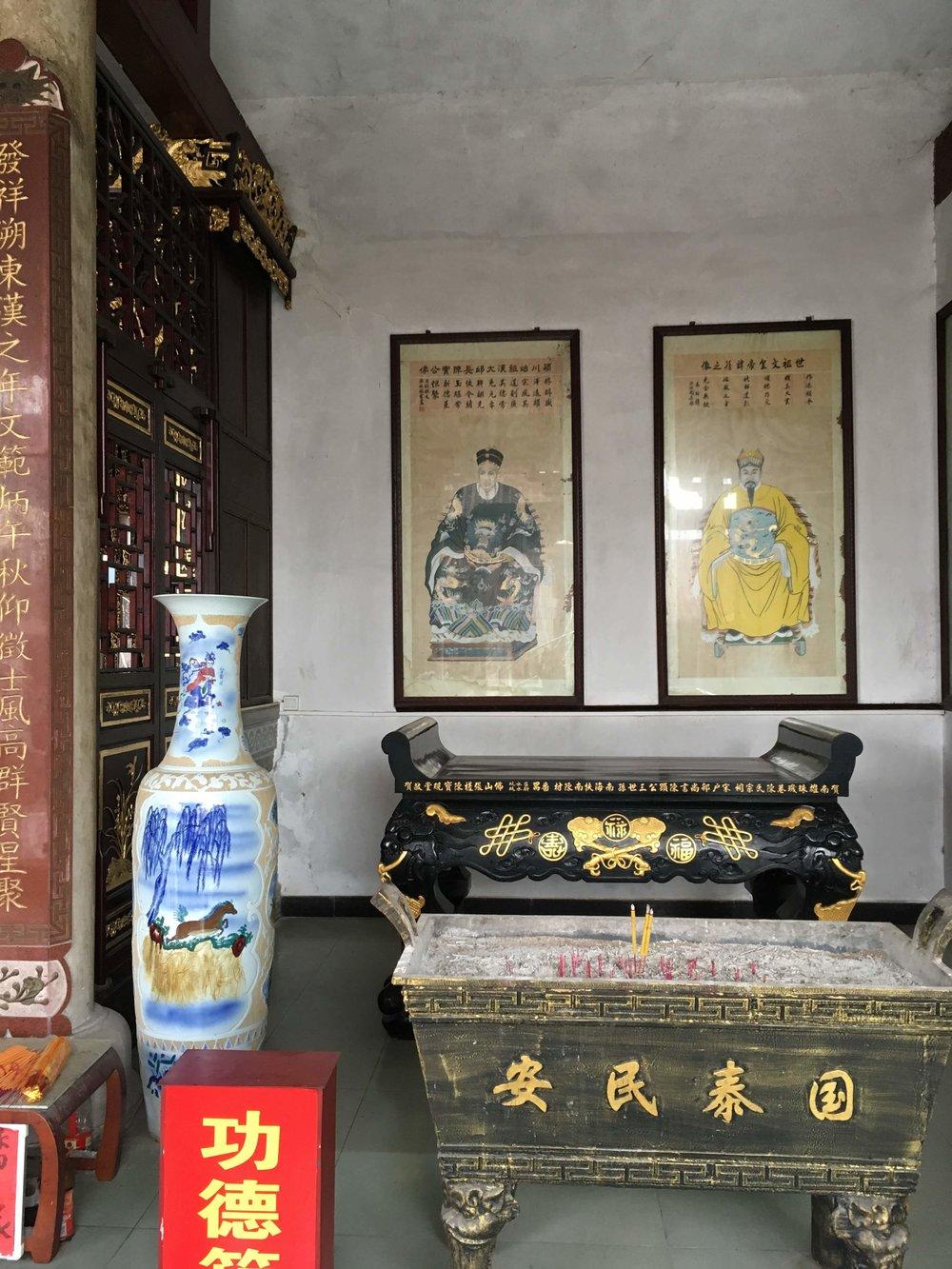 Portraits of ancestors in the shrine