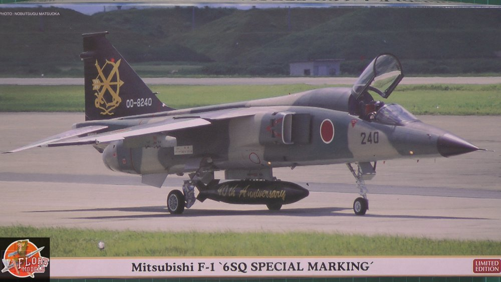 Mitsubishi F-1 Scale: 1/48   Manufacture: Hasegawa   Parts used: Out of The Box   Main paints used: Hobby Color, MRP