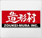store-logo-zoukei-mura.png