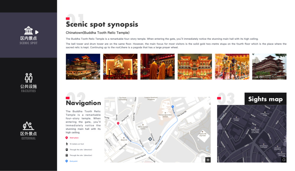 Attractions Page V0.png