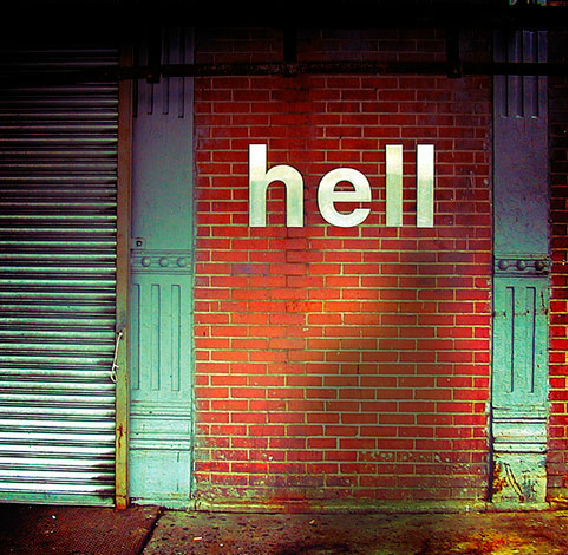 hellwall.png