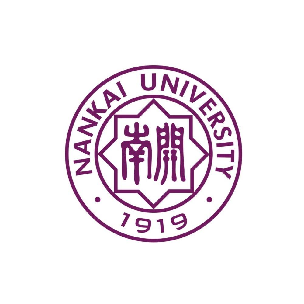 Nankai University.jpg