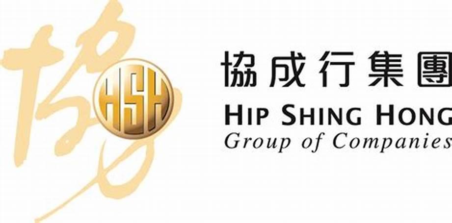 HSH_logo.jpg