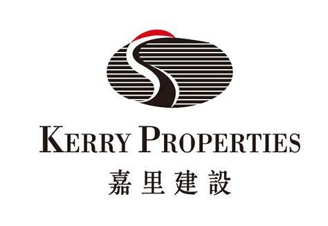 Kerry_logo.jpg