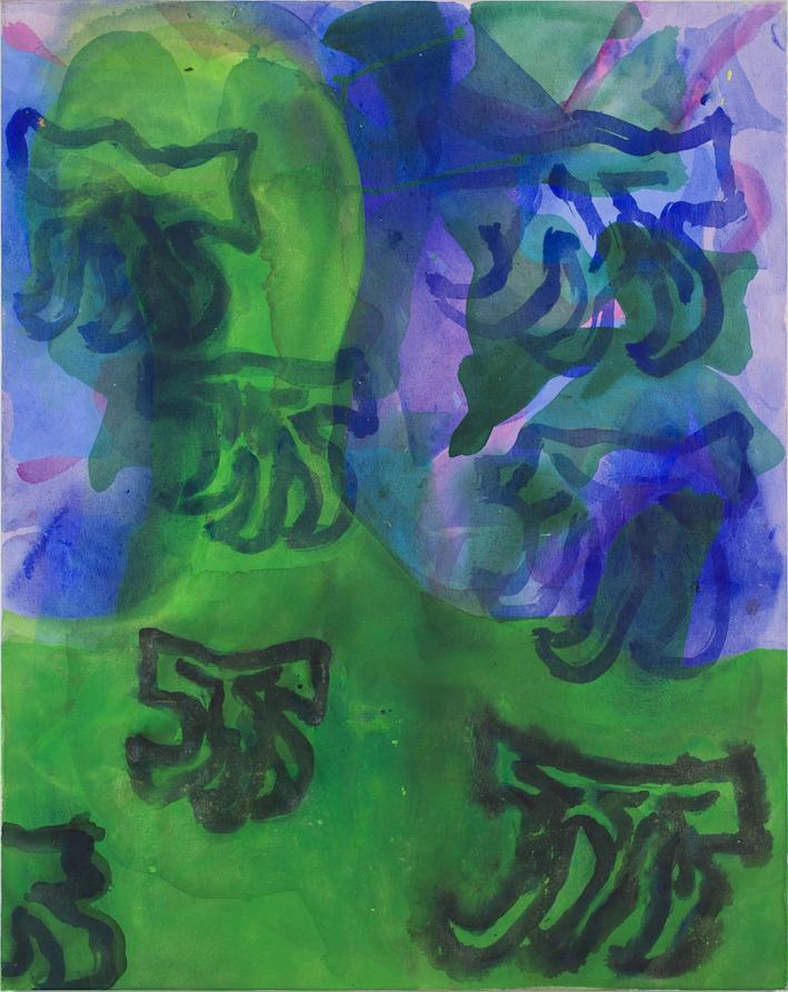Torun  Acrylic, watercolor, and gouache on cotton canvas  80 x 100 cm  2019