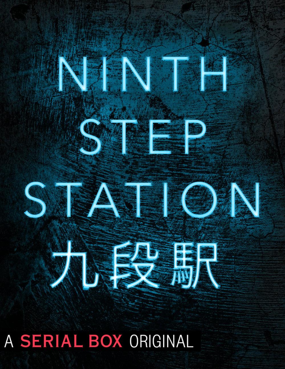 Ninth Step Station_Serial Box.jpg