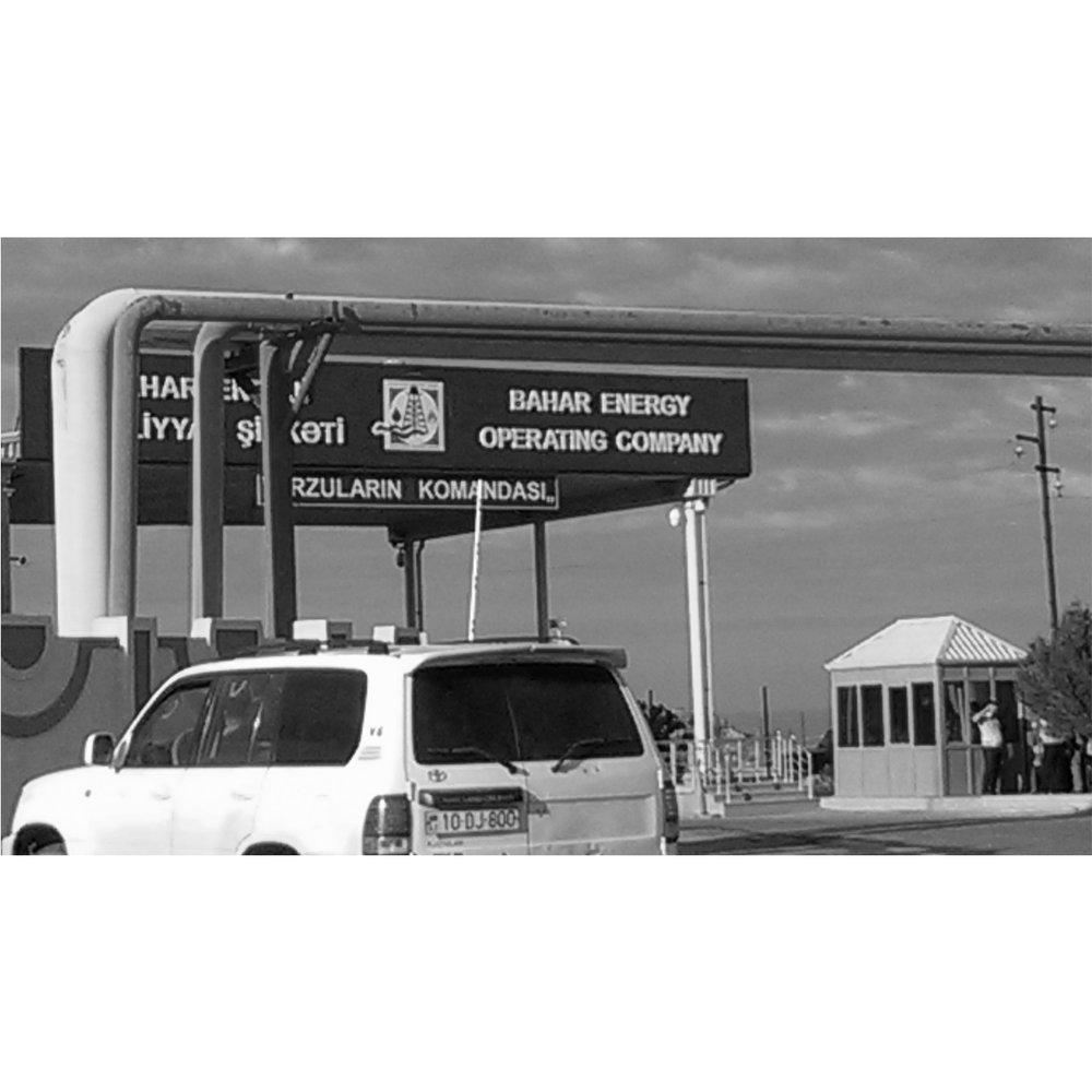 Qum_entrance.jpg