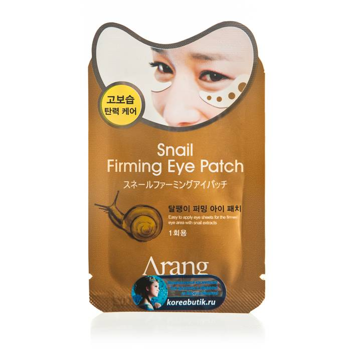 Syn-ake Firming Eye Patch   000  / [A142]   Arang