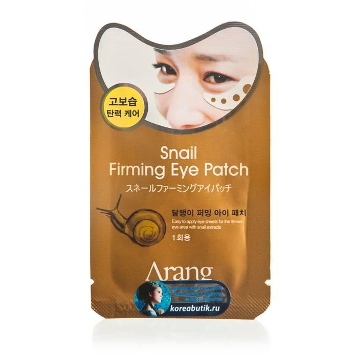 Syn-ake Firming Eye Patch   000  / [A142]   Arang