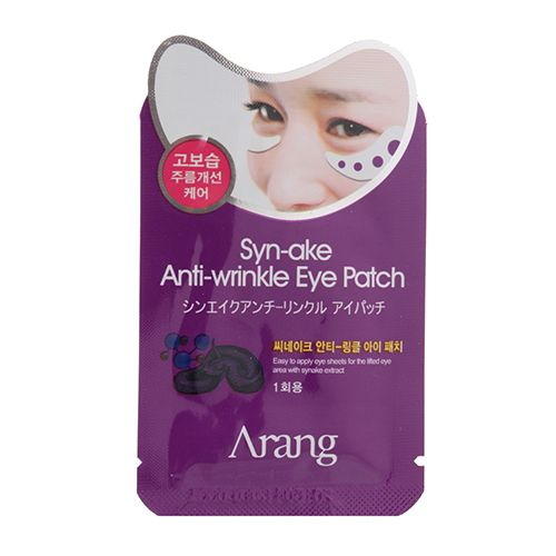 Syn-ake Anti Wrinle Eye Patch   000  / [A143]   Arang