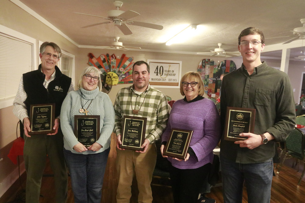 John Tiffany (Inductee to the Hall of Fame) , Jan Lloyd-Gohl (Inductee to the Hall of Fame), John McCarty (Inductee to the Hall of Fame), Katie Goforth (Community Partner of the Year) and Justin Campbell (Volunteer of the Year).