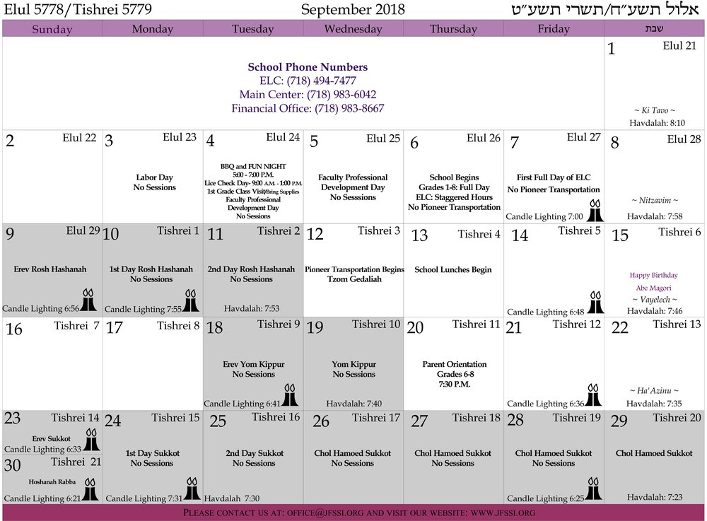 Bilingual (English/Hebrew) Calendar