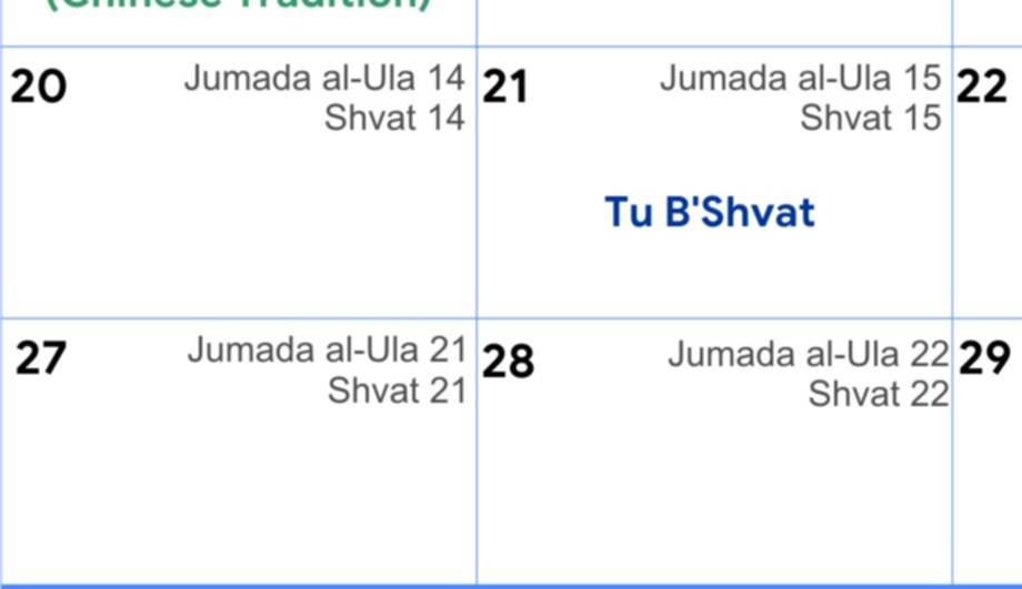 Tri-lingua Calendar  Monthly Calendar that shows US, Jewish and Moslem calendar dates
