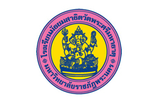 Wat-Prasrimahathad-Demonstration.jpg