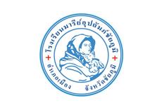 Marie-Upatham-Chaiyaphum.jpg