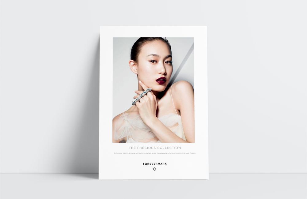 Forevermark - Workpage - 1000x650.jpg