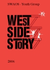 West Side Story - May 2006