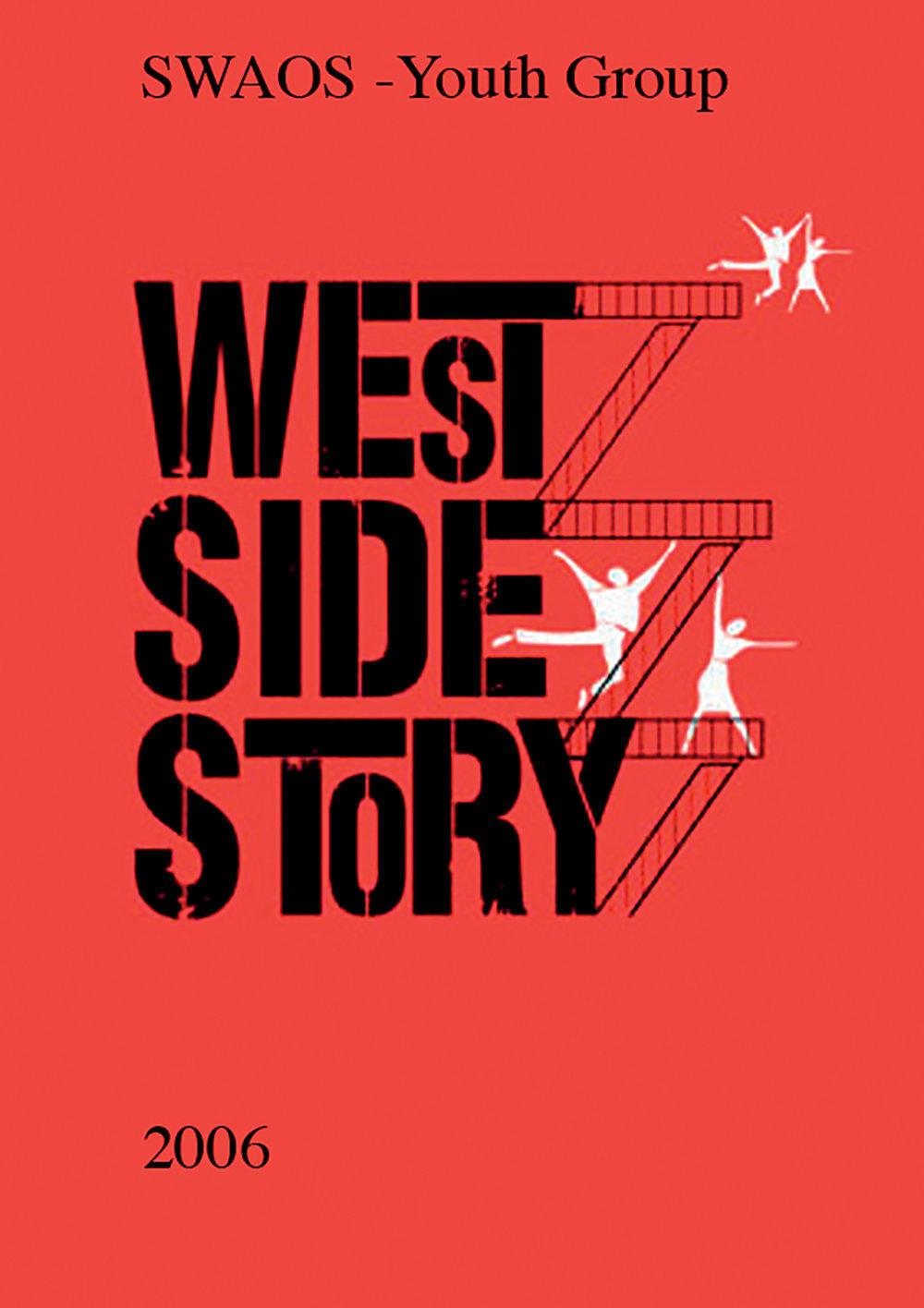 WestSideStory.jpg