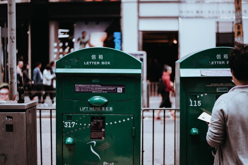 """""""You've got mail"""" - Yeah, du er med på ventelisten!Tjek din indbakke og berkæft din plads på ventelisten."""