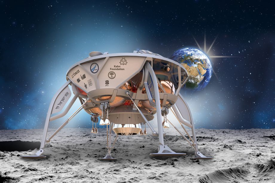 Graphic showing an how Beresheet may look on the Moon. Beresheet is the most affordable lunar lander yet developed, and is an excellent demonstration for future commercial lunar landers. Credit: SpaceIL