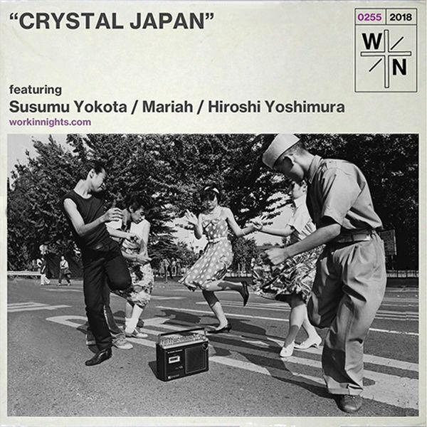 255: CRYSTAL JAPAN
