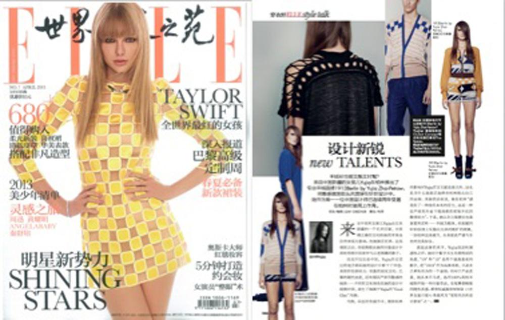 130321_Elle China_1913Berlin By Yujia 2.jpg