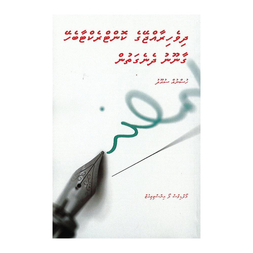 book4-01.jpg