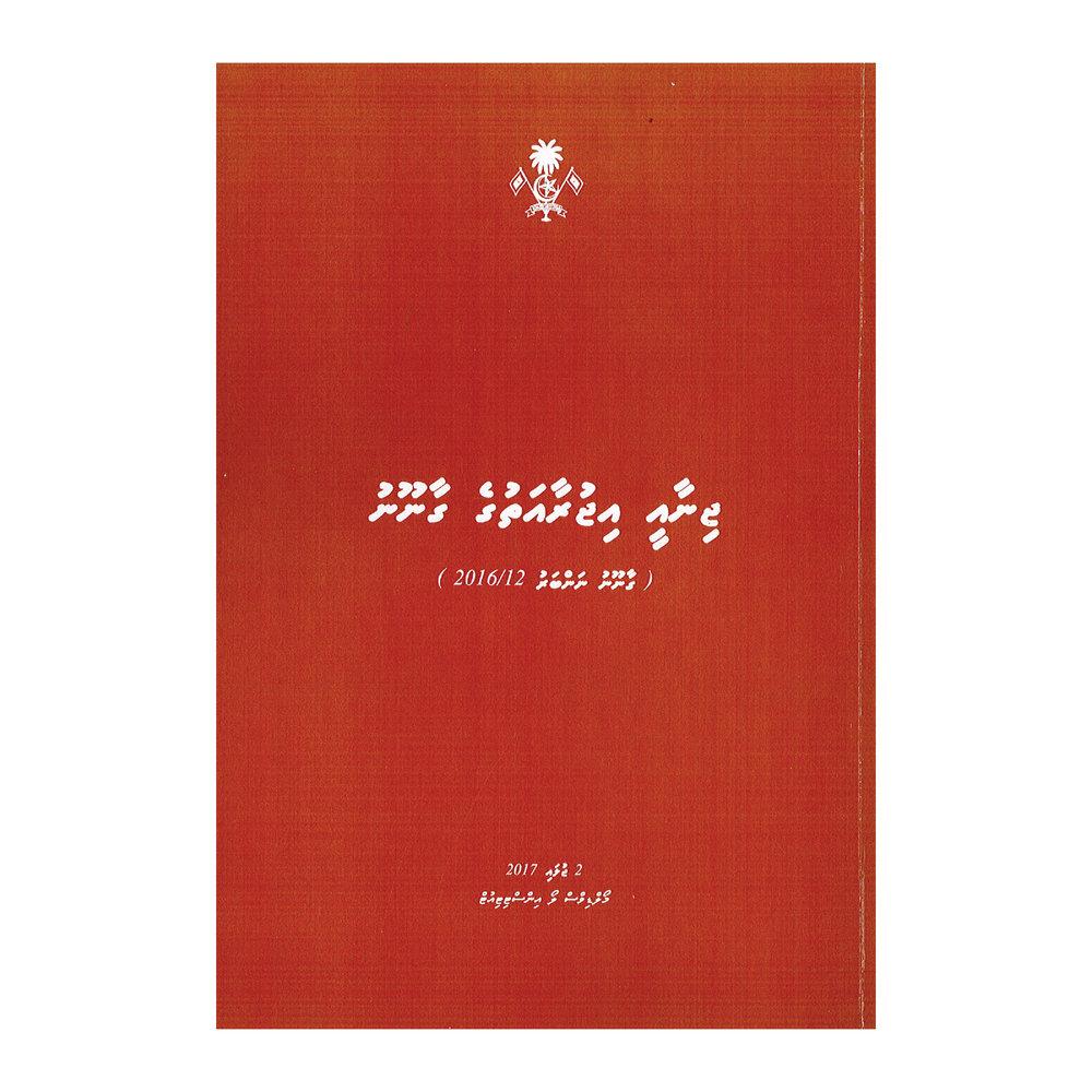 book6-01.jpg