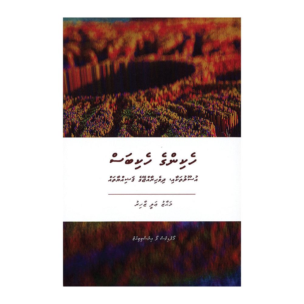 book8-01.jpg