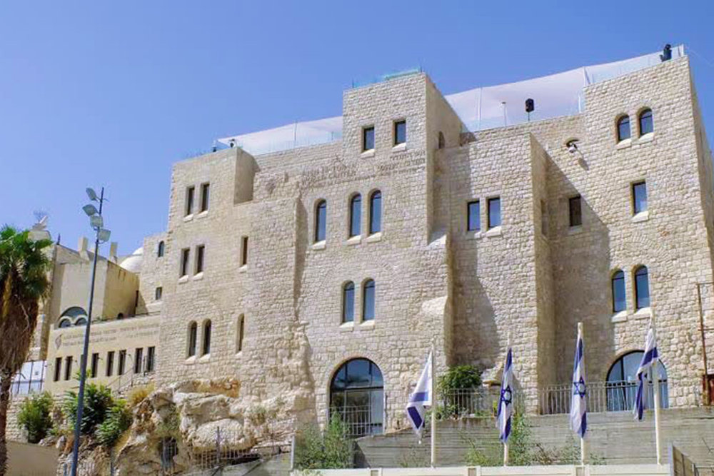 Aish World Center (One Western Wall Plaza: Old City Jerusalem)