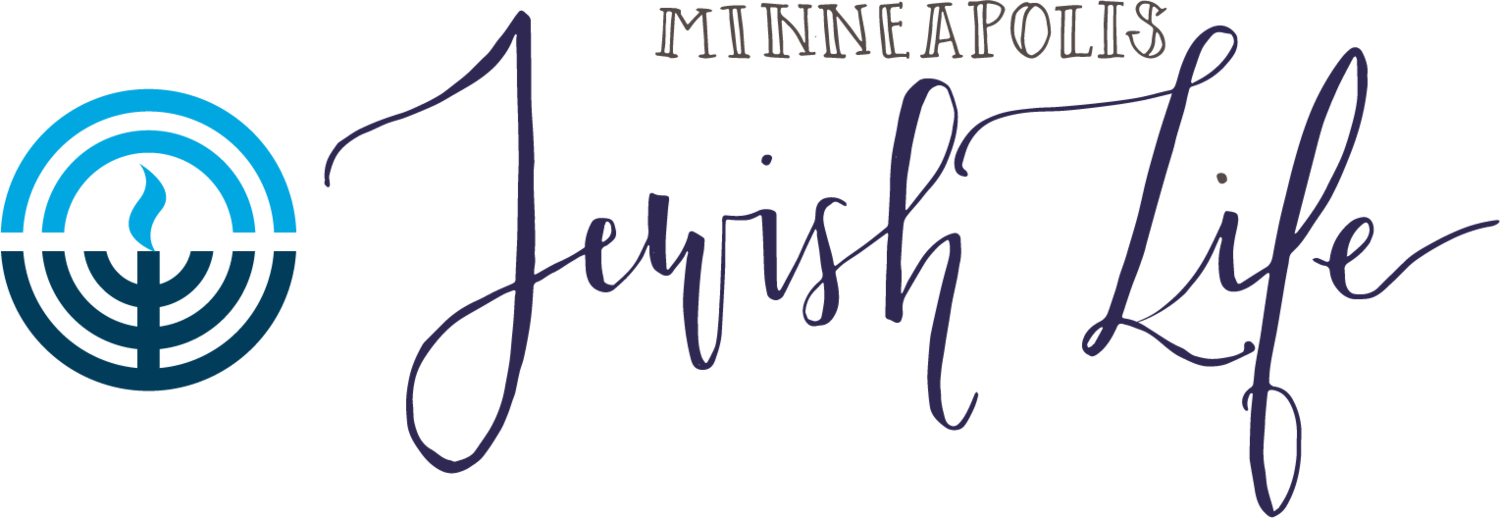 Minneapolis Jewish Life
