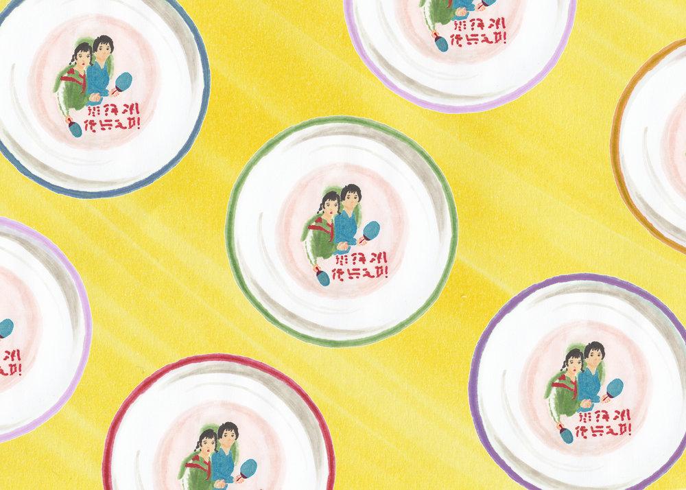 Chinese propaganda collectibles for  SupChina.com