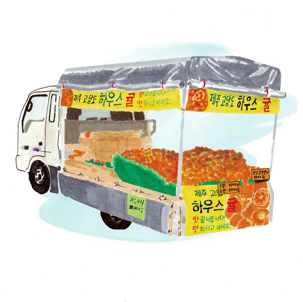A truck selling Korean tangerines, for my @eatdrinkdraw food illustration project