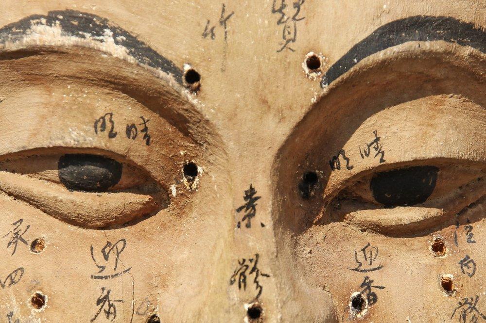 newpaltz-acupuncture-buddha.jpeg