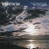 cd_cover_songs.jpg