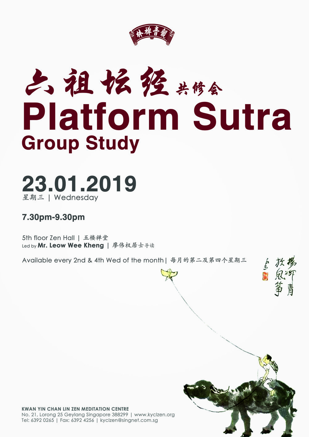20190123 Platform Sutra Group Practice.jpg