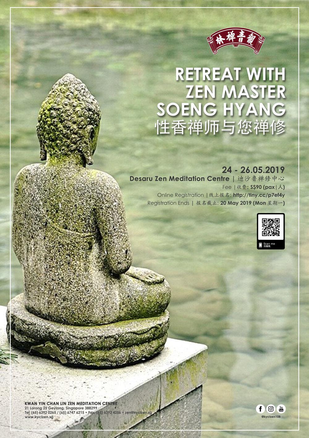 3-Day Retreat with Zen Master Soeng Hyang.jpg
