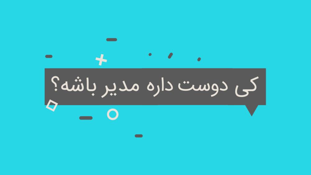 Manyar_app_01.png