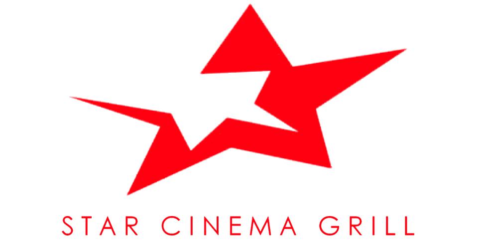 StarCinemaGrillLogo.jpg