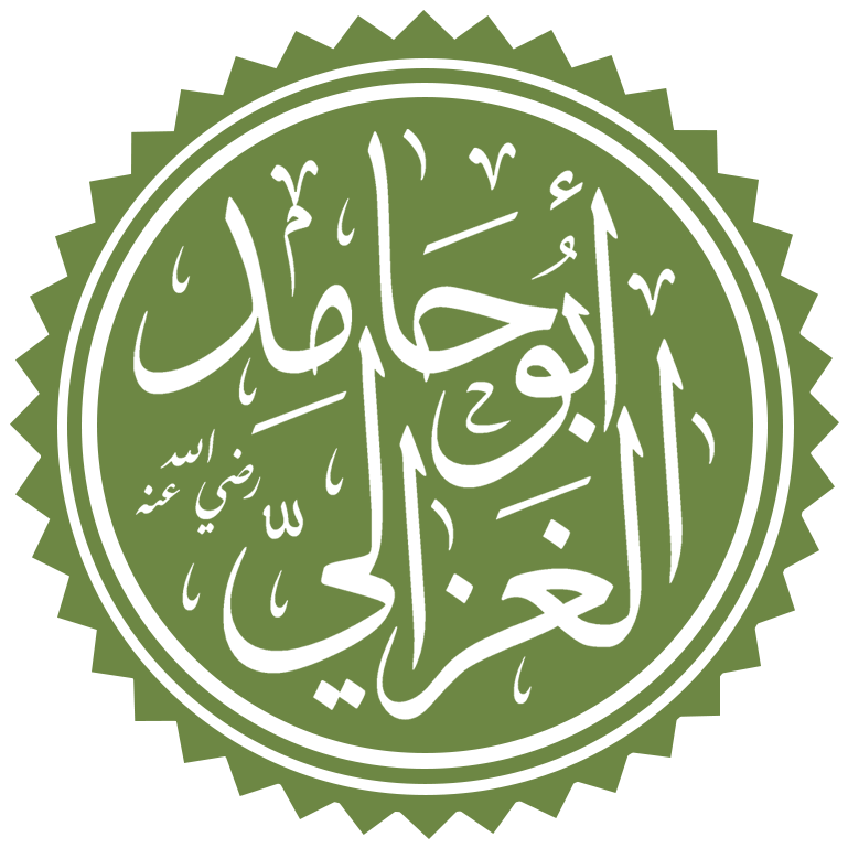 Al-Ghazali in Arabic calligraphy (source: Wikipedia)