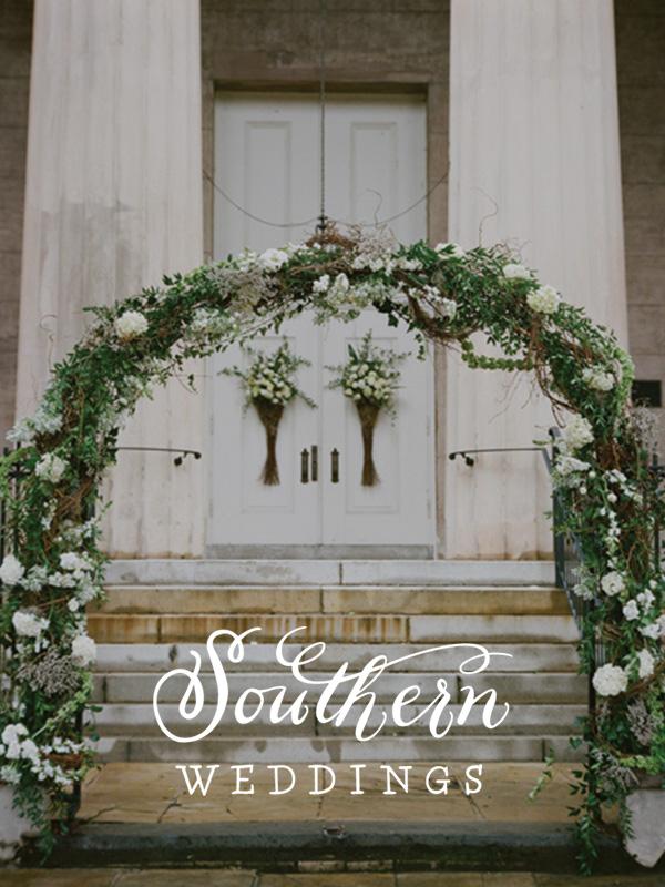 mariee-ami-press-southern-weddings.jpg