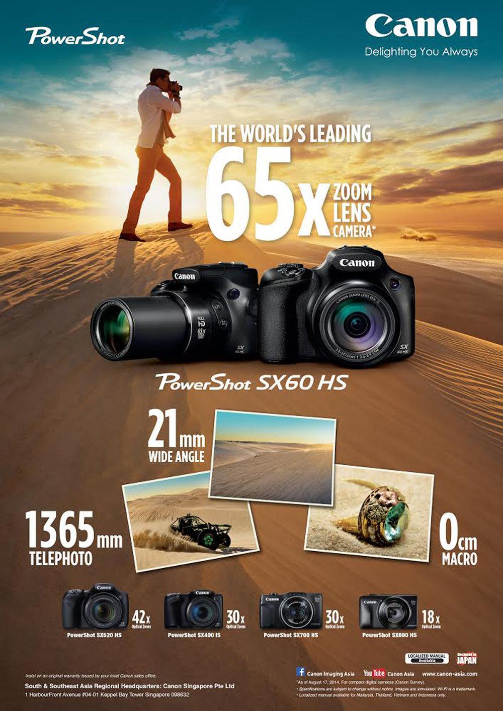 Advertising020.jpg