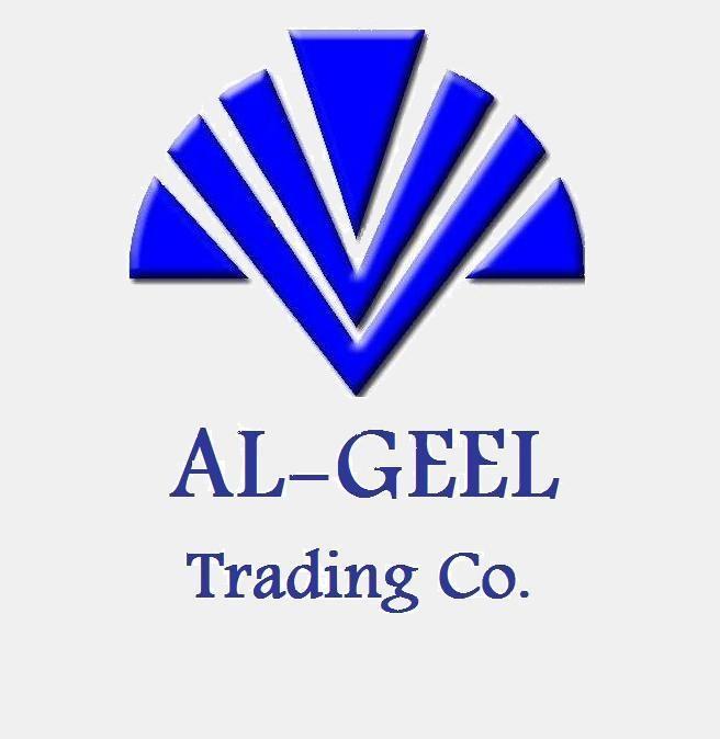Al-Geel