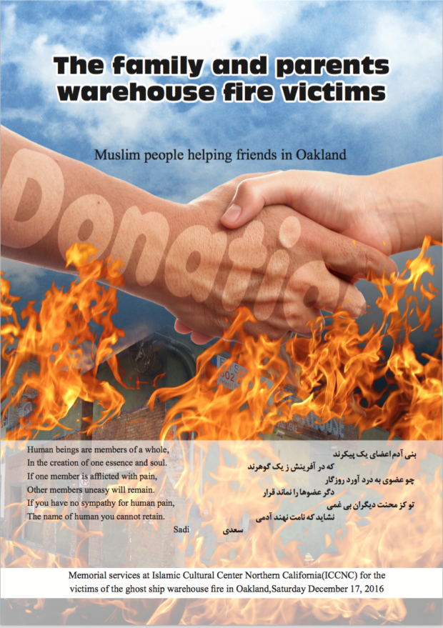 ICCNC-and-Warehose-fire-victims-e1482021345249.png