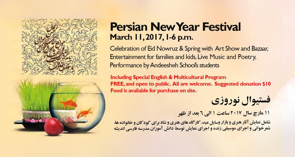 Nowruz-banner.jpg