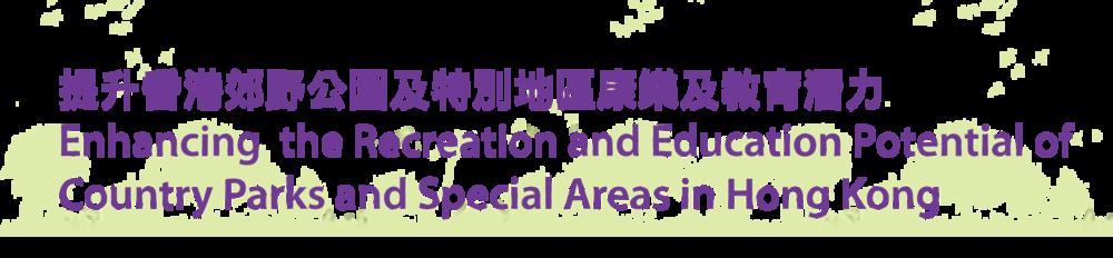 Logo8 (mobile).png