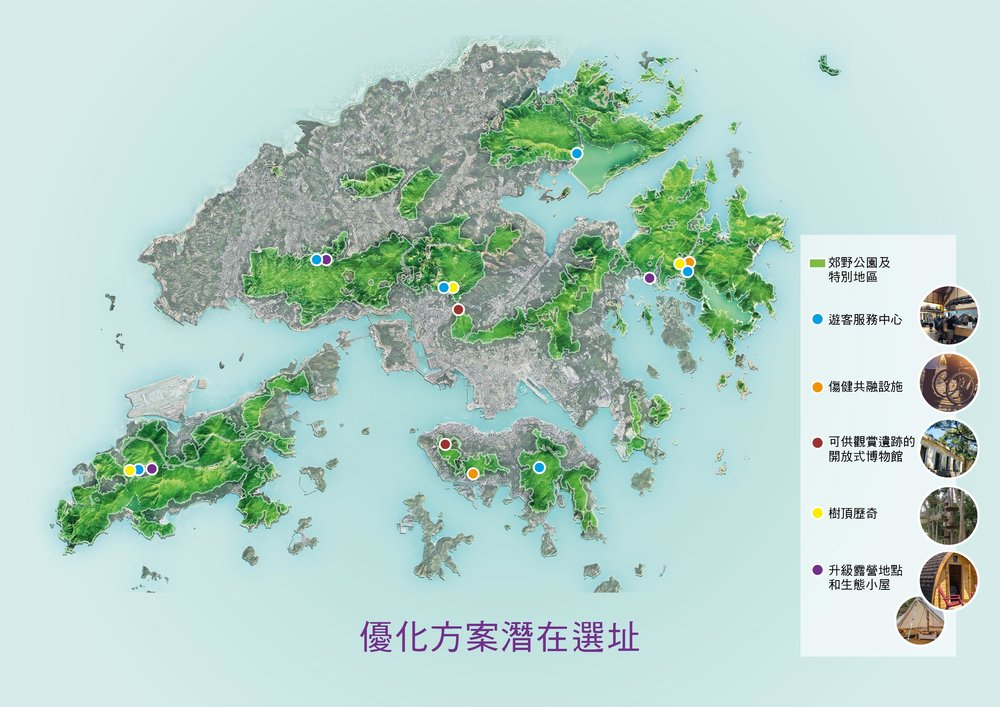 Booklet_A4-Chinese_map.jpg