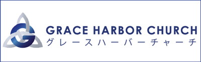 grace_harbor_logo.png