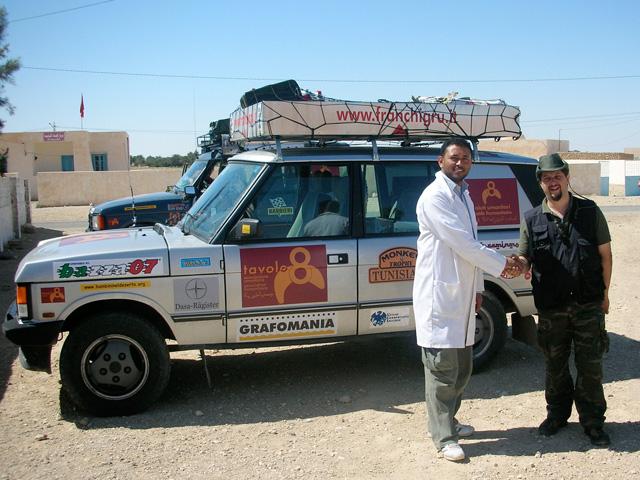 Tunisia 2007 - 061.jpg